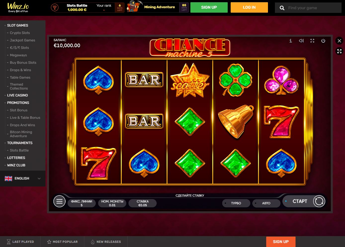 Game Page in Winz Casino